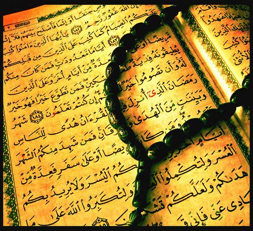 Förtydligande gällande Ramadans bönetider