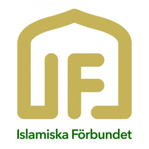 Med anledning av kritik mot Islamiska förbundet konferensen