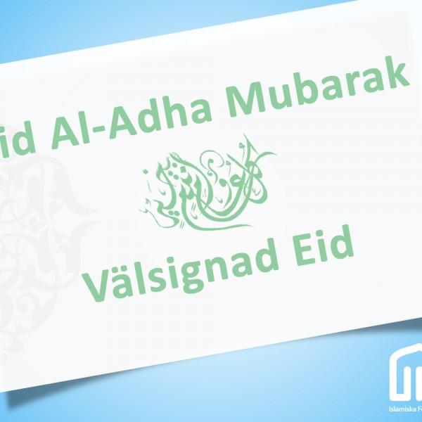 Eid al-Adha infaller på måndag den 12 september
