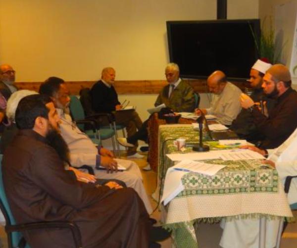 Sveriges Imamråd – Den 10:e konferensen